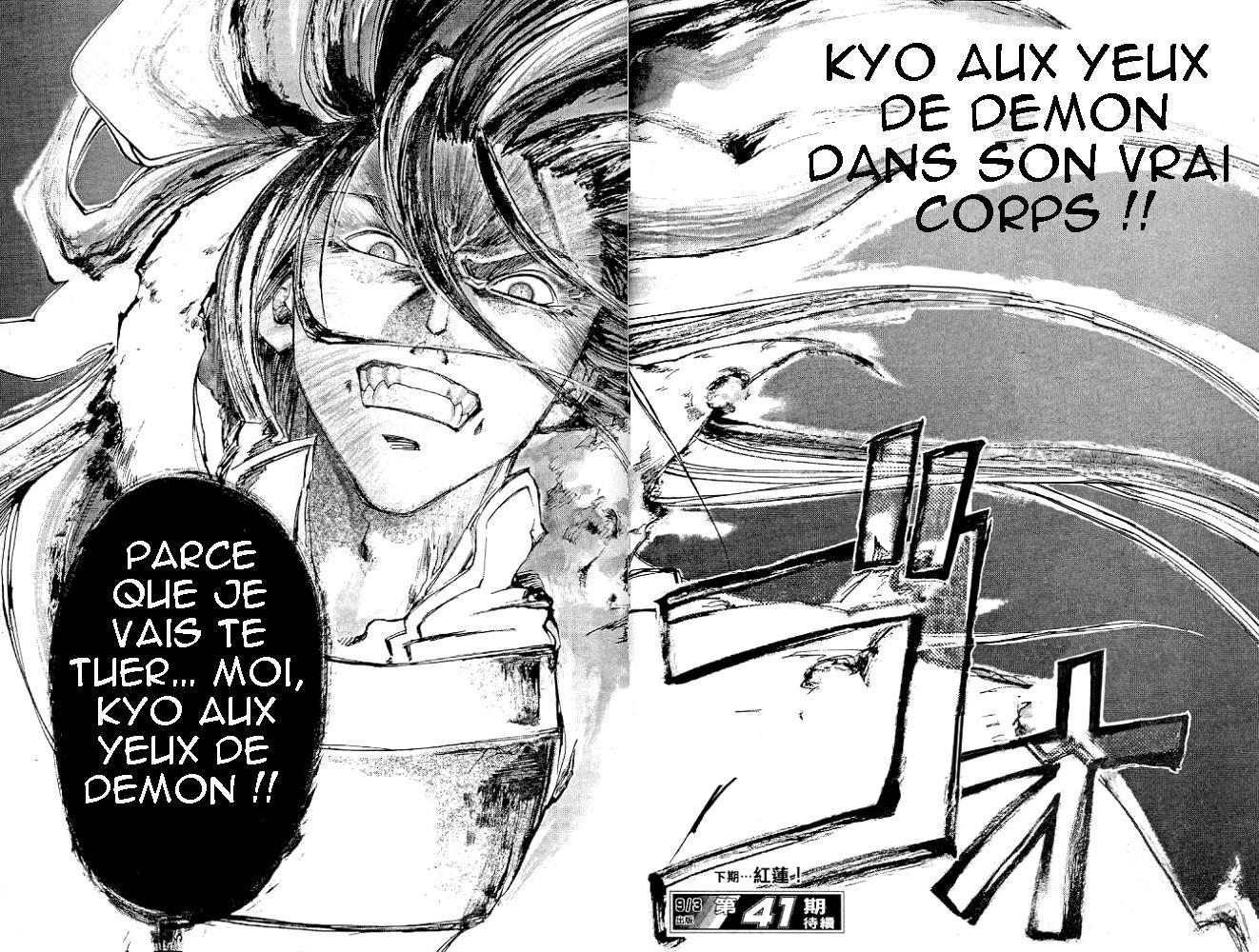 kyo aux yeux de démon scan