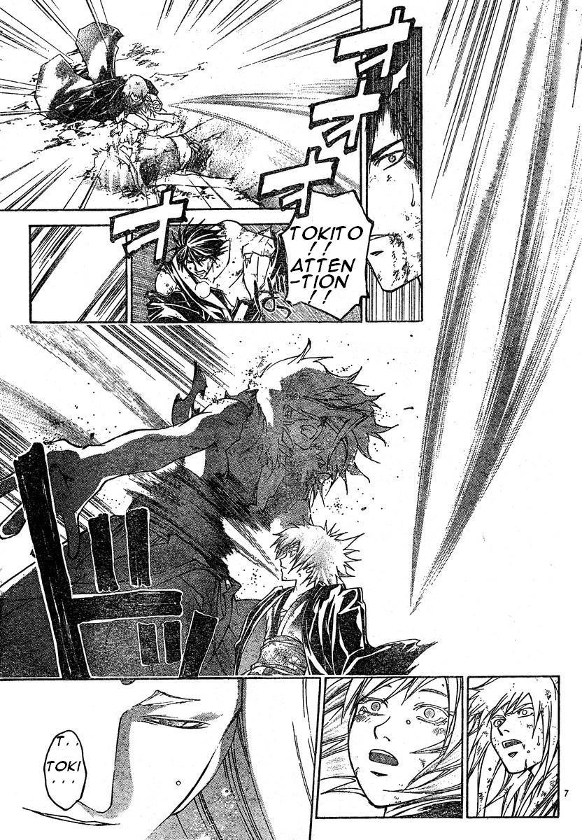 [/!\ Spoil] Mangas qui vous on fait pleuré 282_07_FR